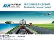 Вагонные перевозки из Гуанчжоу, Тяньцзинь, Шанхая, Шаньдона в Худжанд