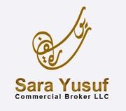 Поставка товаров и услуг из ОАЭ г.Дубай