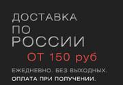 манок для охоты на гуся,  утку,  рябчика на yhunt.ru
