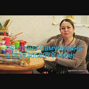Светлана Самуиловна обладает магическим даром  375293668978