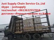 Тяньзинь--Таджикистан,  Худжанд доставки грузов, контейнеры и негабариты